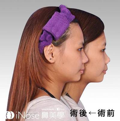 share-2_clip_image014.jpg