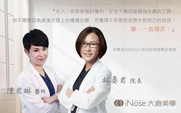 Emsella_g動28G動28激動28骨盆椅凱格爾失禁漏尿-女醫團隊