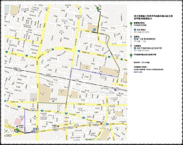 nEO_IMG_永利04-交通(路線一-橘7).jpg