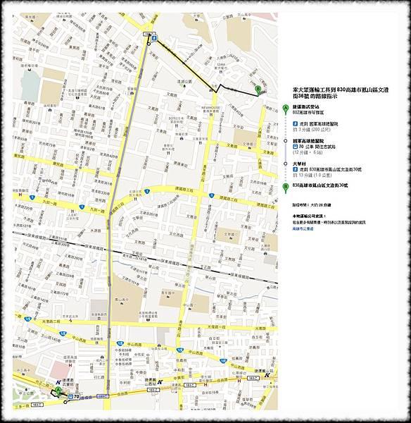 nEO_IMG_永利07-交通(路線二-70).jpg