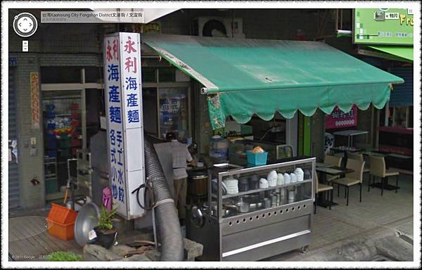 nEO_IMG_永利02-街景.jpg