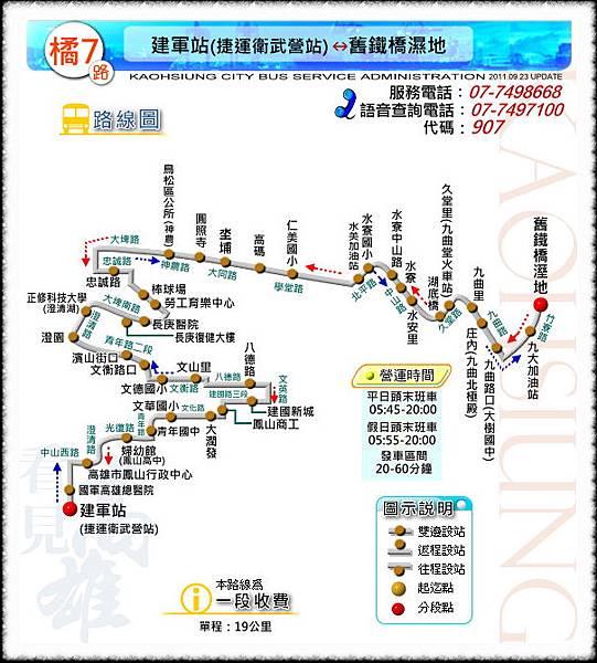 nEO_IMG_永利05-交通(橘7).jpg