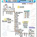 nEO_IMG_永利08-交通(70).jpg