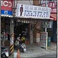 nEO_IMG_軍用品店.jpg