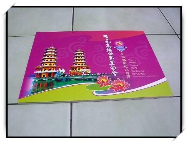nEO_IMG_P1090566.jpg
