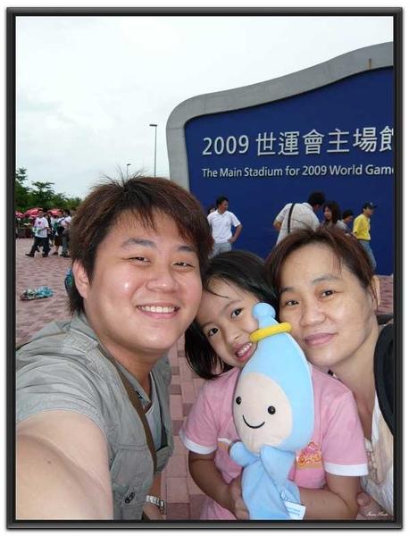 nEO_IMG_P1100016.jpg