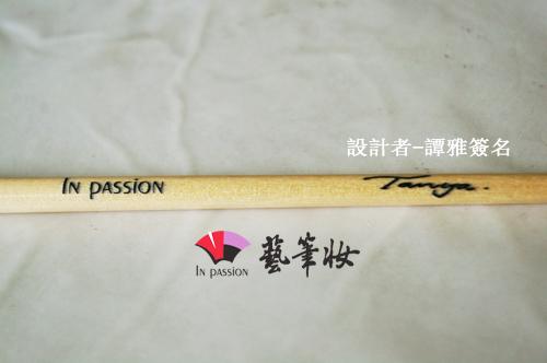 IMGP5641-500