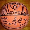 吳尊簽名籃球-sell.JPG