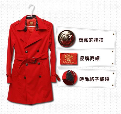 紅色風衣_去被_調色500.jpg