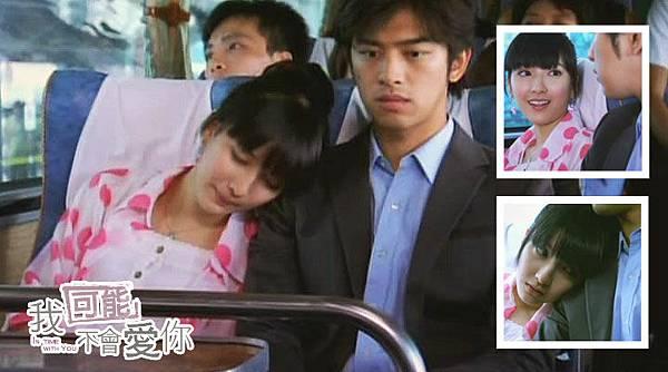 第二集粉紅水玉_組合.jpg