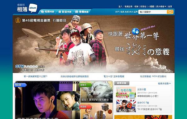 2011.11.16相簿魔幻狐.jpg