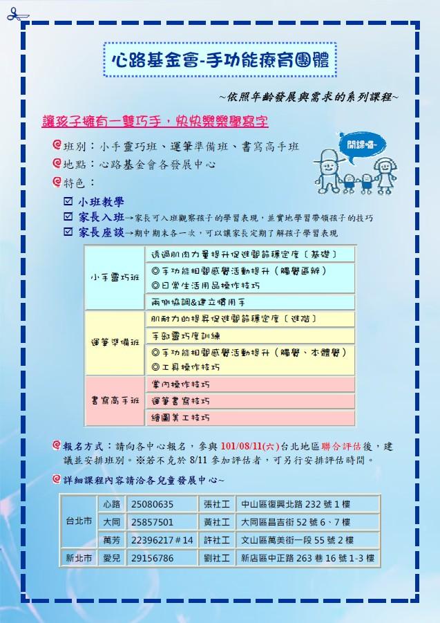2012-07-20_164756