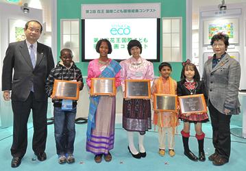 花王國際兒童環境繪畫比賽頒獎典禮(照片拍攝於2011年環保產品展日本花王公司攤位)