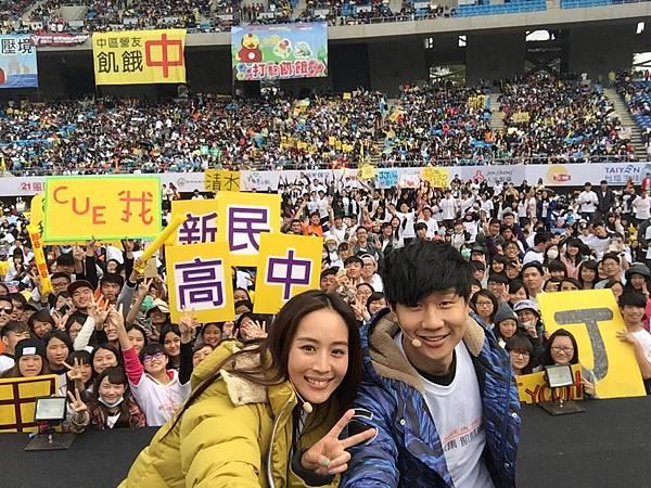 林俊傑、張鈞甯號召營友與他們一同自拍並上傳FB 01(台灣是展望會提供)