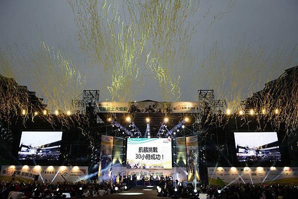 在林俊傑、張鈞甯、高雄市長陳菊,以及全場飢餓勇士們的倒數聲中,宣布挑戰30小時飢餓成功,畫下完美句點(台灣是展望會提供)
