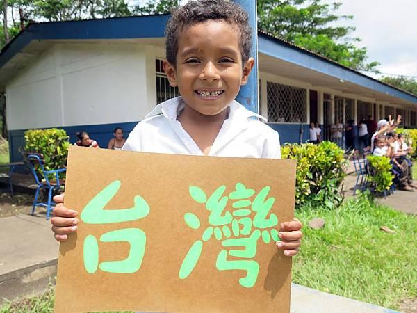 資助之愛無遠弗屆,也讓世界更加了解這塊擁有美好人情的土地-台灣世界展望會提供