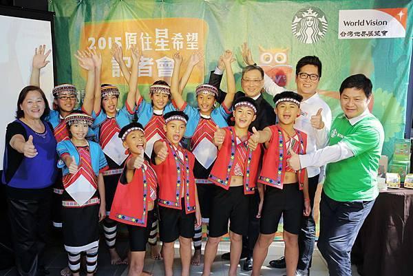 「原住星希望」今年更將這份助學之愛延伸到阿里山的偏鄉部落(台灣世界展望會提供)