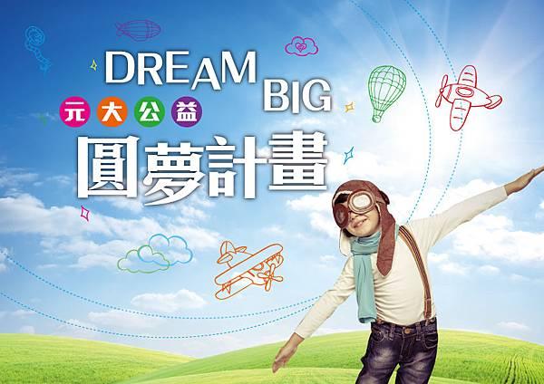 DreamBig01