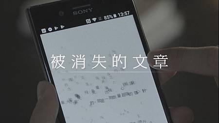 Sony Mobile 被消失的文章_新聞圖片3.jpg