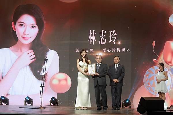 林志玲榮獲第13屆愛心獎.jpg