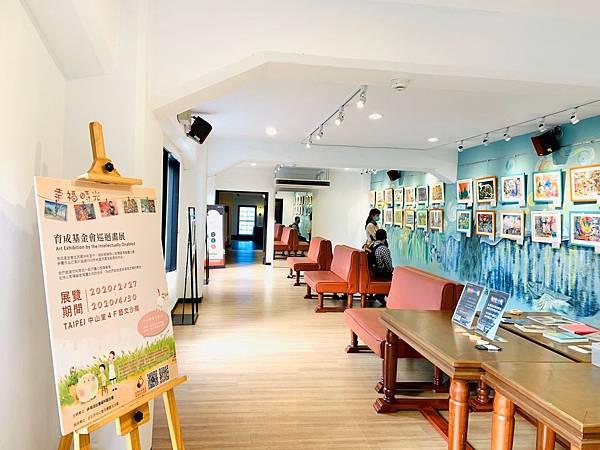 中山堂巡迴畫展_200227_0016