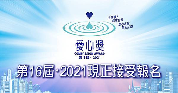 C-AWARD oncc promotion_1200x628.jpg