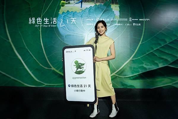 【新聞圖片】吳汶芳邀請民眾加入LINE帳號「綠色生活21天-小綠行動中」,由最佳小幫手帶你輕鬆養成綠色習慣.jpeg