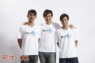 XS01.jpg