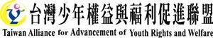 台少盟logo+英文文字.jpg