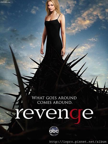 復仇Revenges
