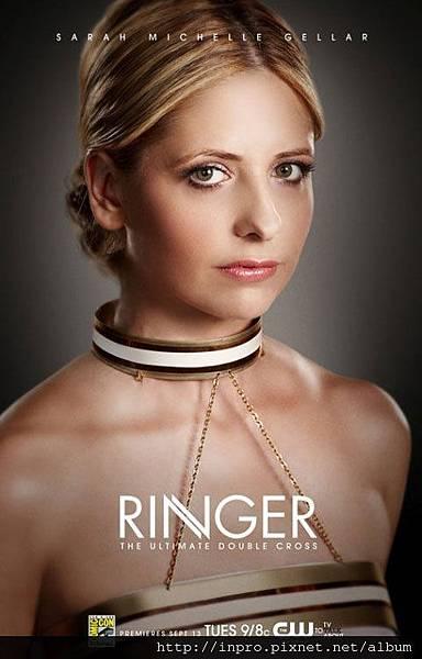 雙生情謎 Ringer