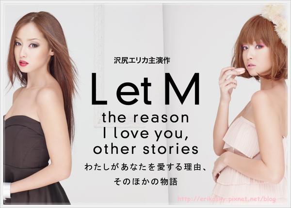 L et M