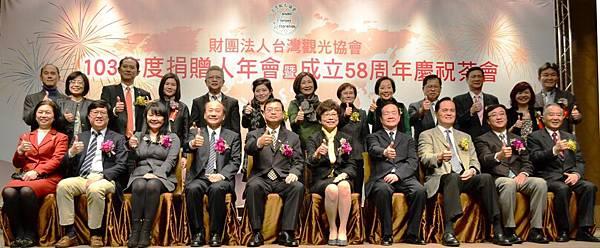 台灣觀光協會歷任會長、董事及貴賓合影