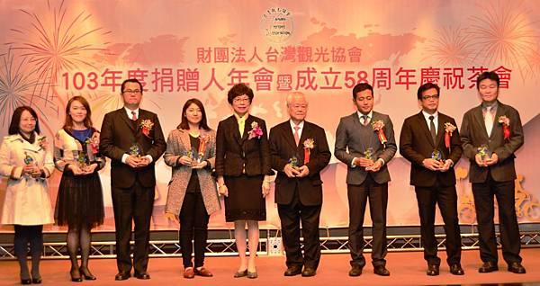 台北國際旅展國內外受獎單位