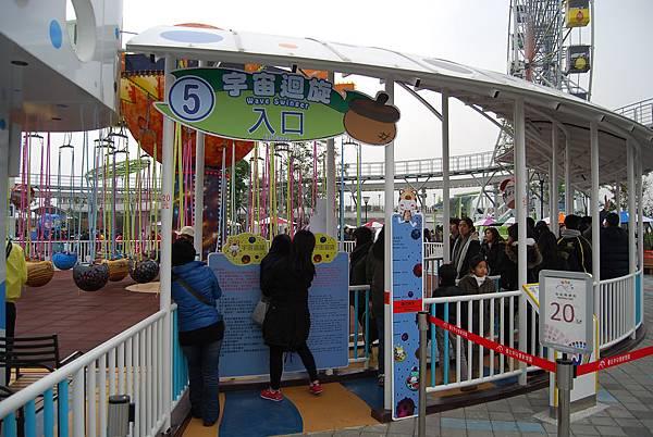 兒童樂園 (37)