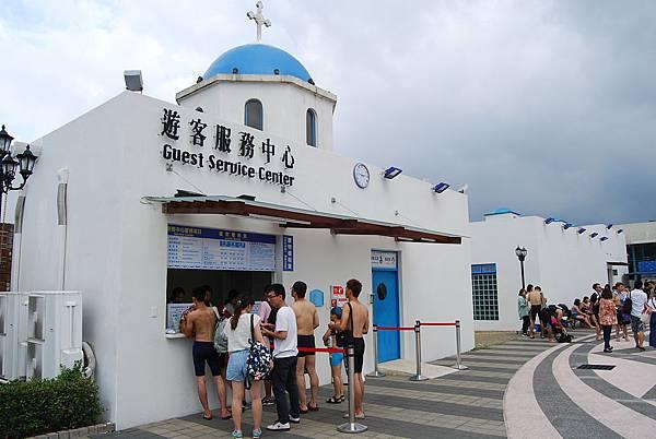 六福村 (505)