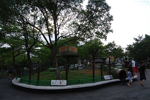 六福村 (558)