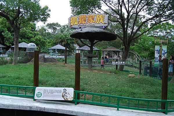 六福村 (472)