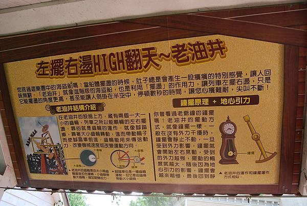 六福村 (231)