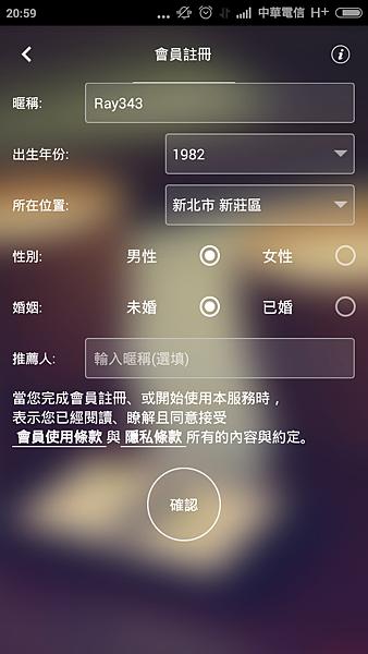 Screenshot_2015-07-12-20-59-08