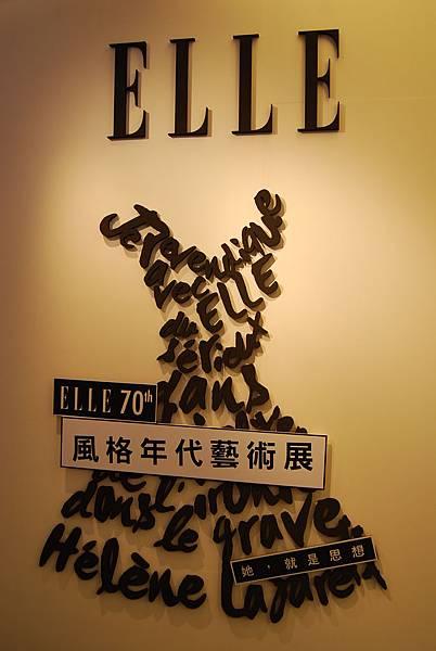 ELLE (3).JPG