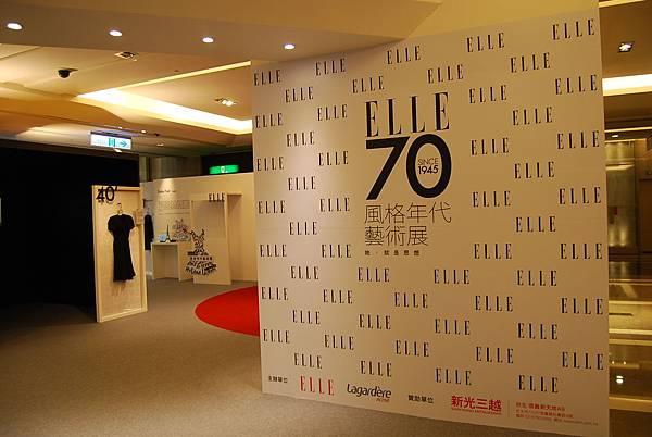 ELLE (2).JPG