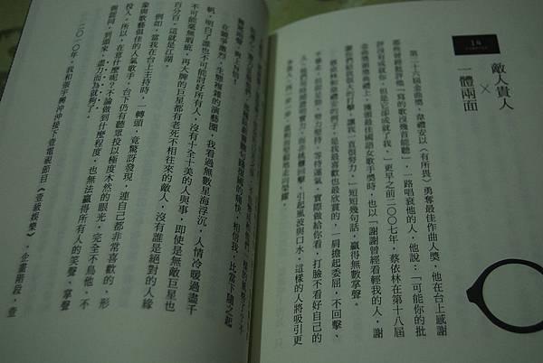 黃子佼 (7).JPG