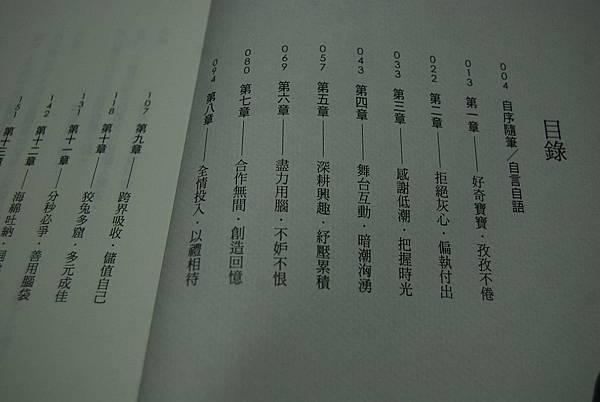 黃子佼 (6).JPG
