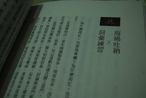 黃子佼 (9).JPG
