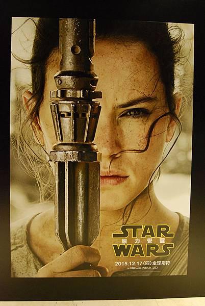 StarWar (34).JPG