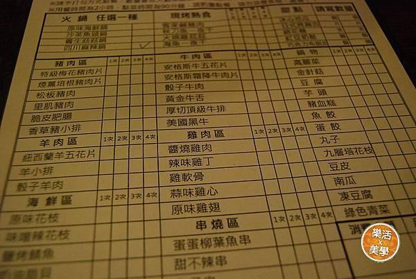 1鑽木取火 (2).jpg