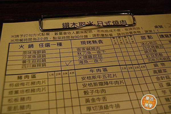 1鑽木取火 (1).jpg