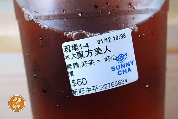 1三韻 (40).jpg