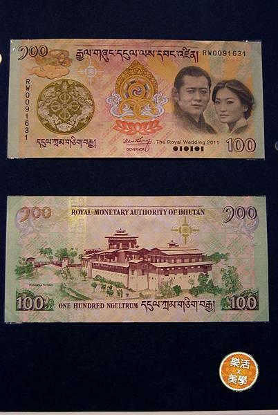 1鈔票 (25).jpg